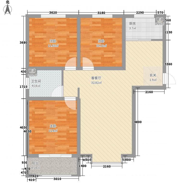 龙港新城5613118.50㎡5#6#A户型3室2厅1卫1厨