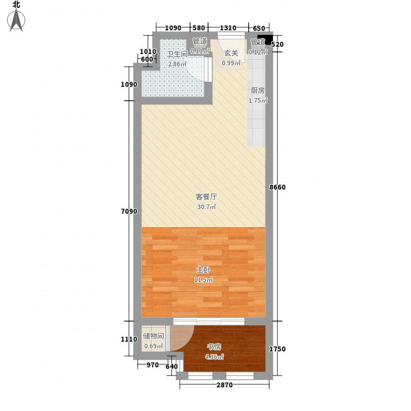 城中城56.00㎡2#公寓B户型1室2厅1卫