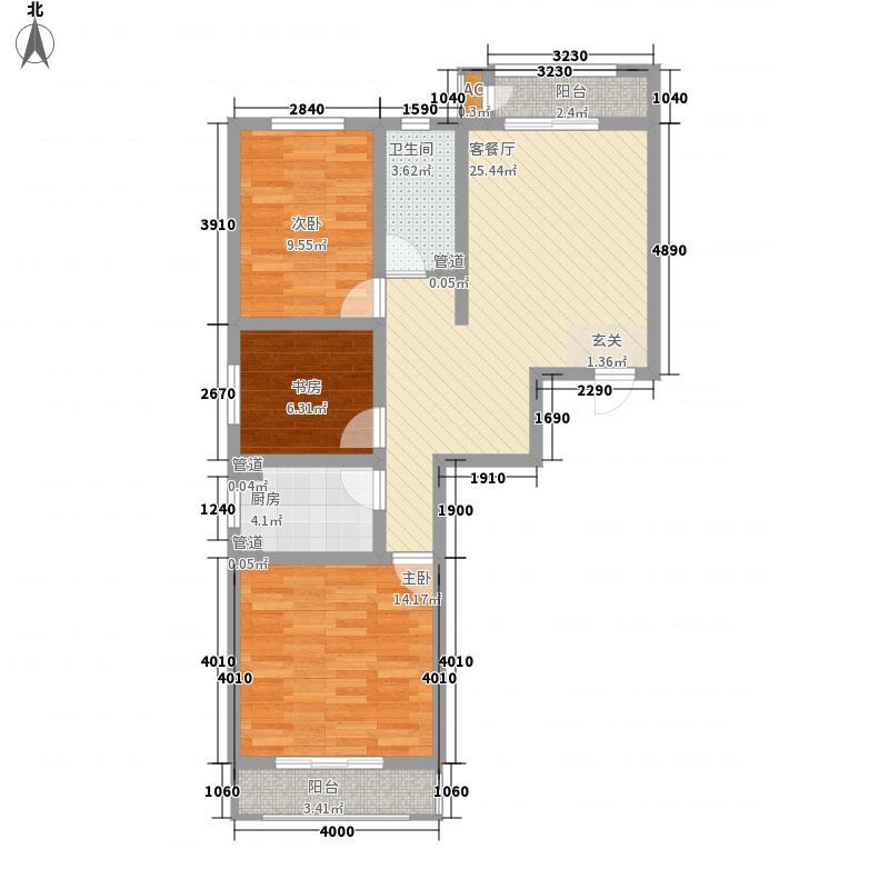 蓝山世家1.53㎡7号楼A户型3室2厅1卫1厨