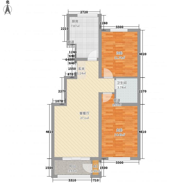 蓝山世家6.88㎡1号楼D反户型2室2厅1卫1厨