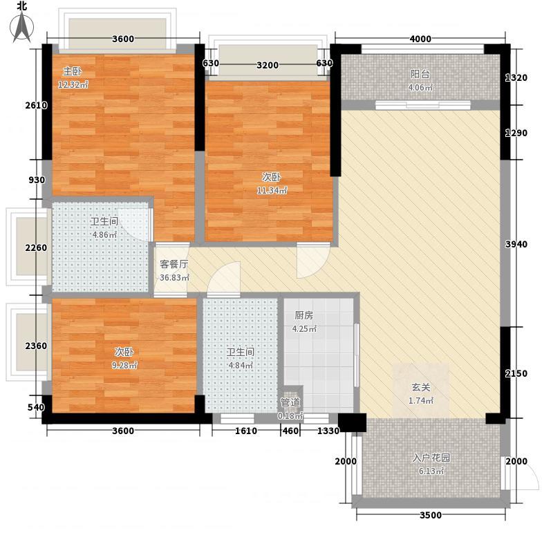 南亚濠庭118.40㎡9&10楼A'户型3室2厅2卫1厨