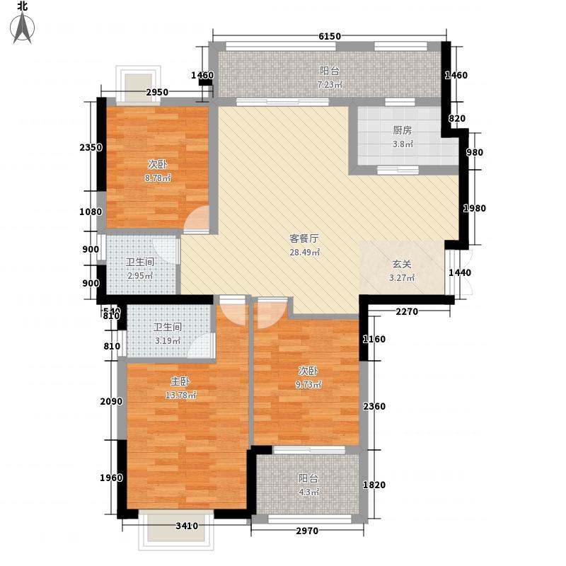 鑫和地王广场118.20㎡D4户型3室2厅2卫1厨