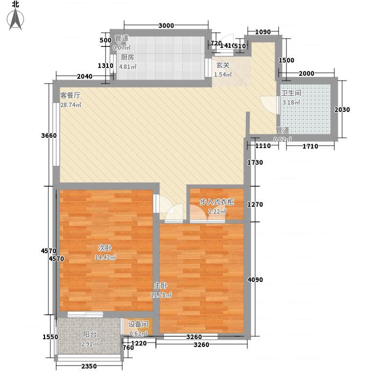 中正・睿城1.11㎡B户型2室2厅1卫1厨