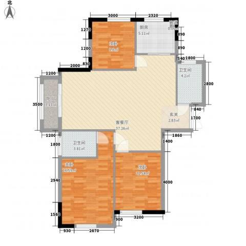 佳源巴黎都市3室1厅2卫1厨126.00㎡户型图