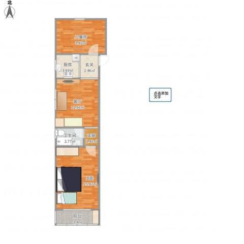 北海新苑2室1厅1卫1厨69.00㎡户型图