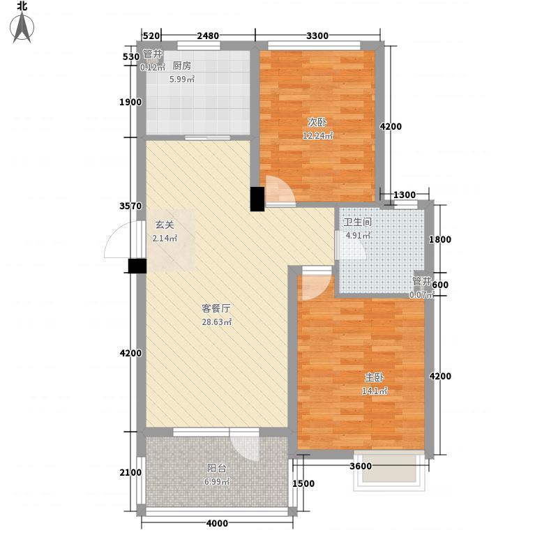 燃料宿舍2-2-1-1-4户型2室2厅1卫1厨