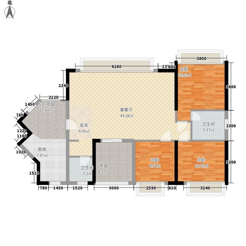 南亚濠庭134.00㎡7&8楼C1'户型3室2厅2卫1厨