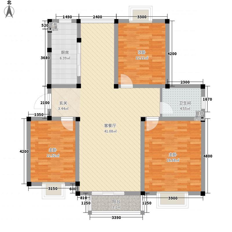 盛世名城124.00㎡A1户型3室2厅1卫1厨