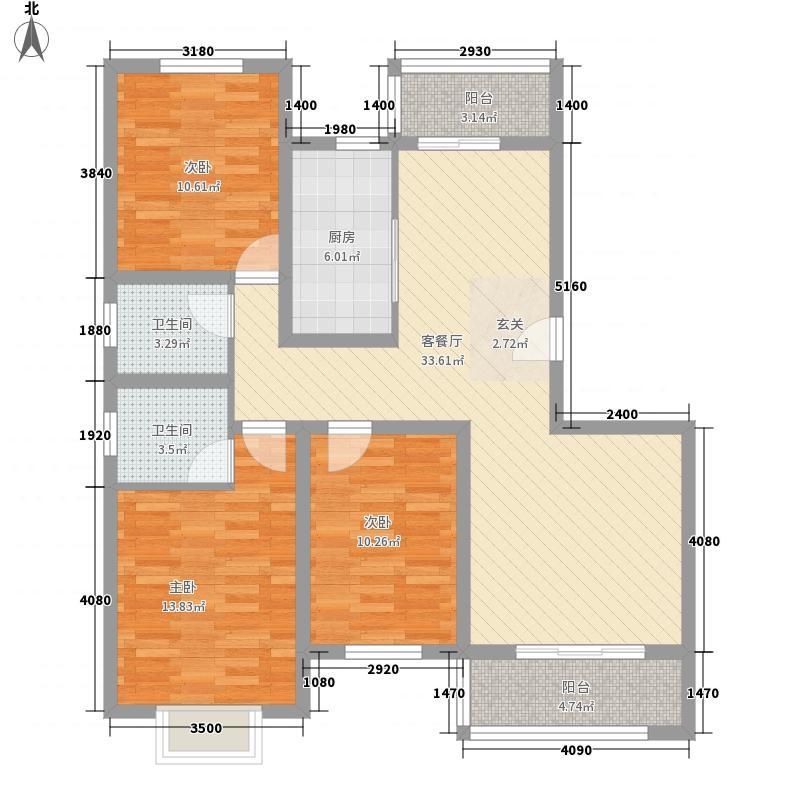 正基小镇128.71㎡E正户型3室2厅2卫1厨