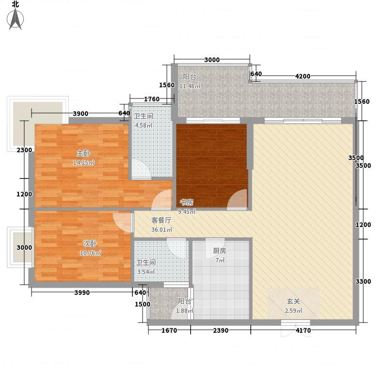 凤凰山水国际城122.79㎡凤凰山水国际城户型图5-6号楼A户型3室2厅2卫1厨户型3室2厅2卫1厨
