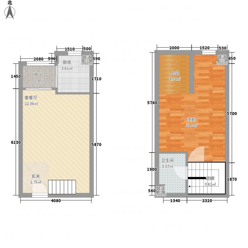云尚城一期1号楼标准层7/8号房跃层户型