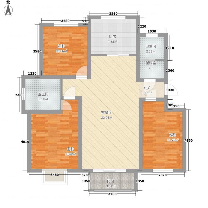 鲁班御景龙山126.60㎡多层户型