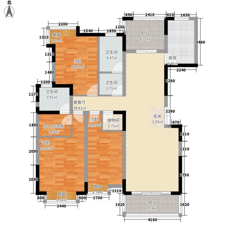名门世家167.51㎡东二西户户型3室2厅2卫1厨