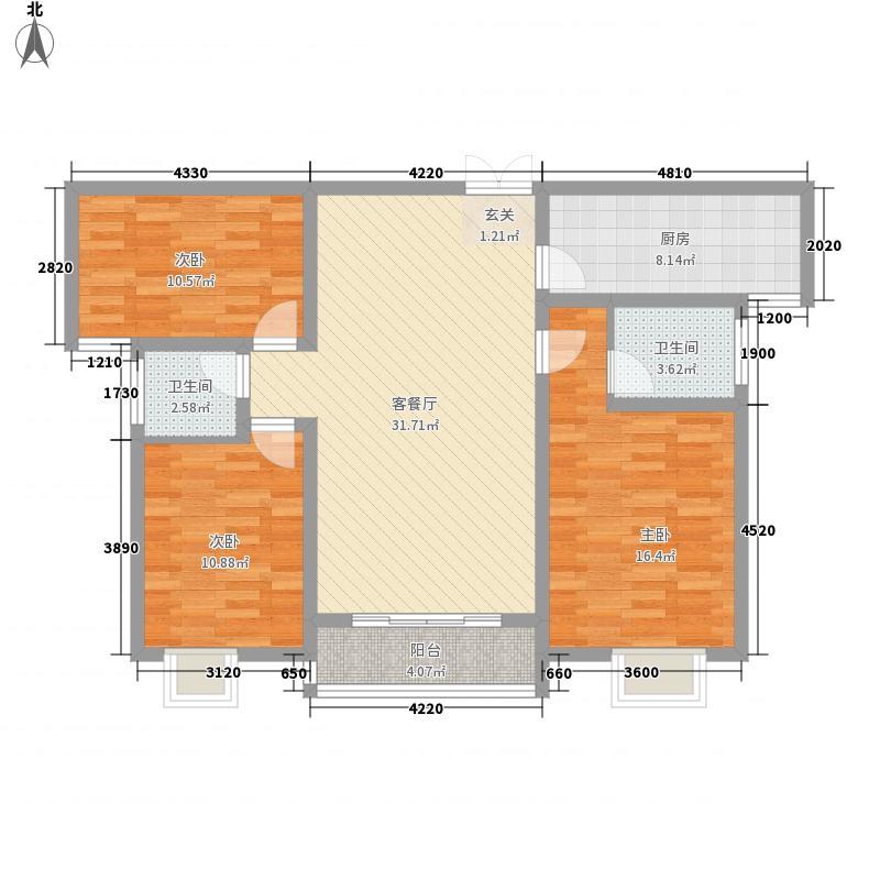 国际公馆115.26㎡B-2户型3室2厅2卫1厨