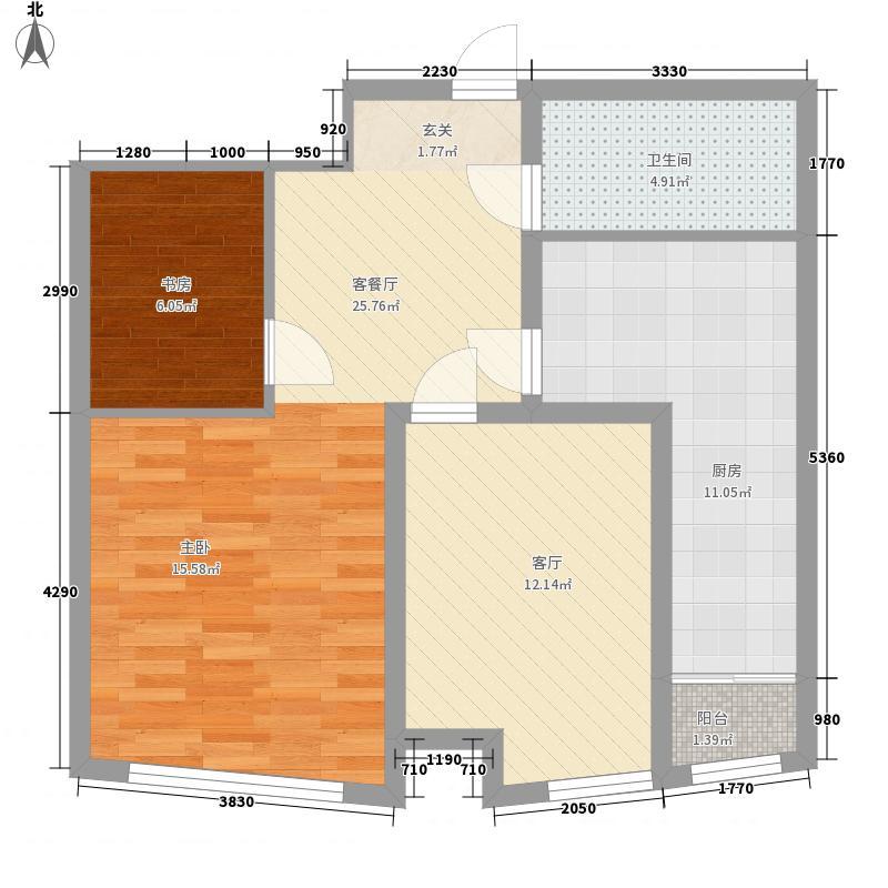 东方明珠1室2厅1卫1厨88.00㎡户型图