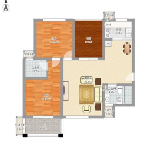 天香心苑3室1厅2卫1厨118.00㎡户型图