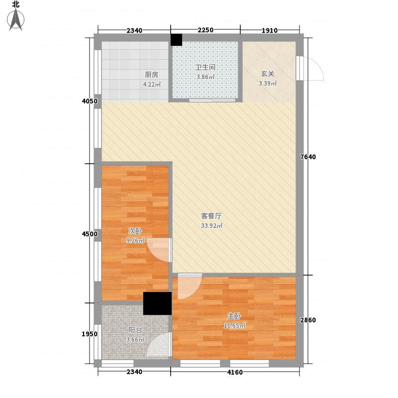 海丽德国际商厦88.70㎡A户型2室2厅1卫