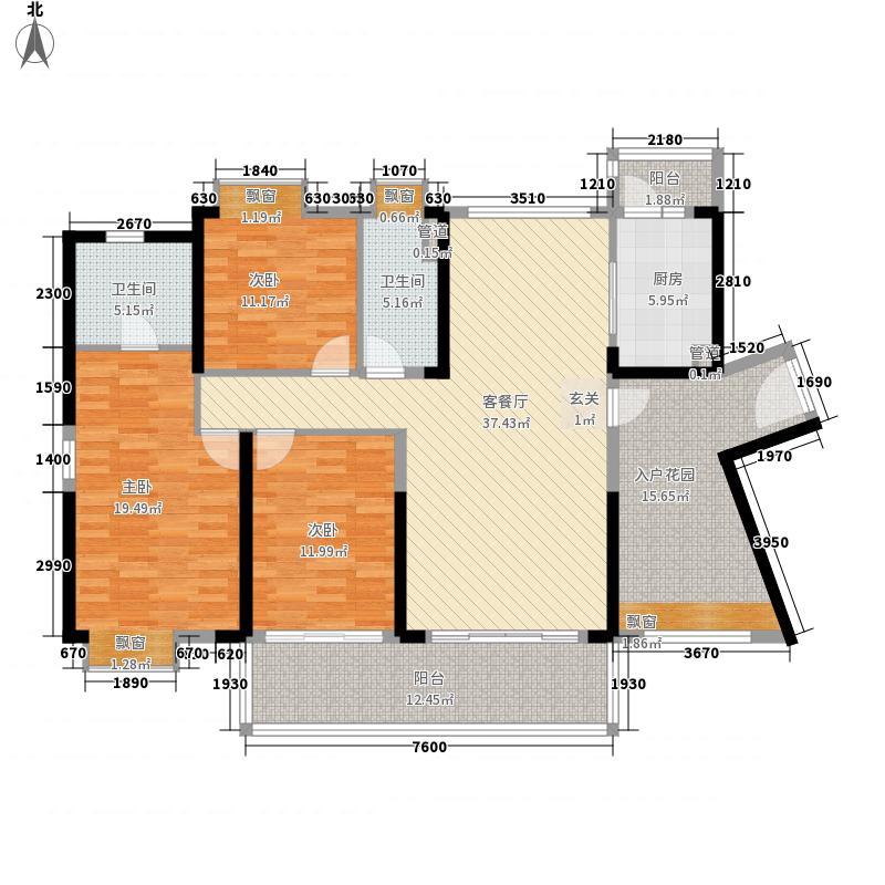 西粤京基城三期147.00㎡4幢标准层07户型3室2厅2卫1厨