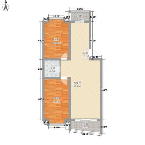 东南阳光2室1厅1卫0厨103.00㎡户型图