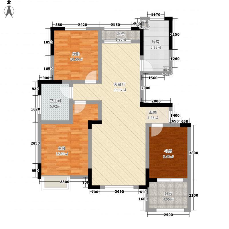 塞纳公馆122.24㎡A1户型3室2厅1卫1厨
