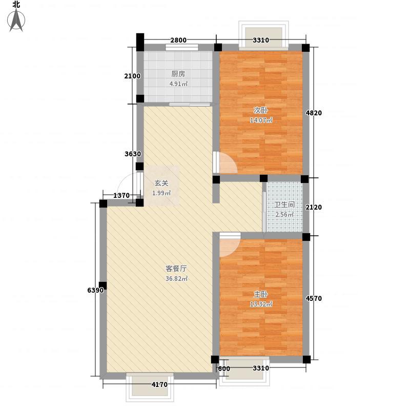 冠农・花园城邦88.56㎡C户型2室2厅1卫1厨