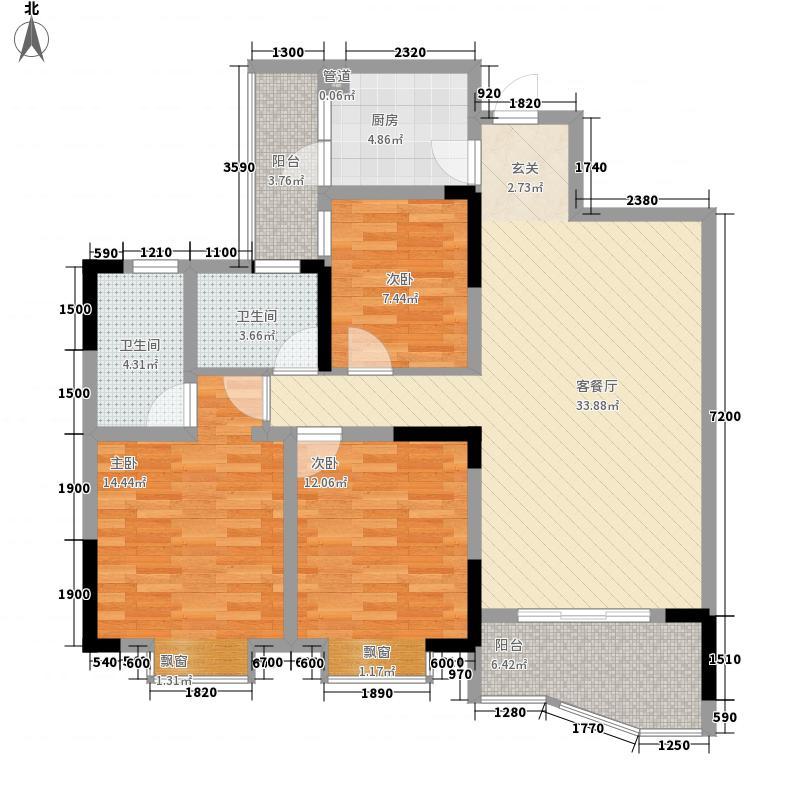 侨欣世家123.50㎡A栋3-1户型3室2厅2卫1厨