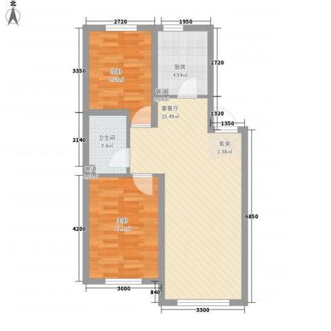 辽阳第一城2室1厅1卫1厨74.00㎡户型图