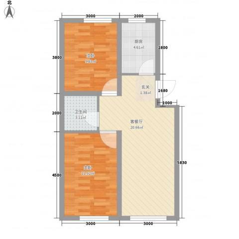 辽阳第一城2室1厅1卫1厨76.00㎡户型图