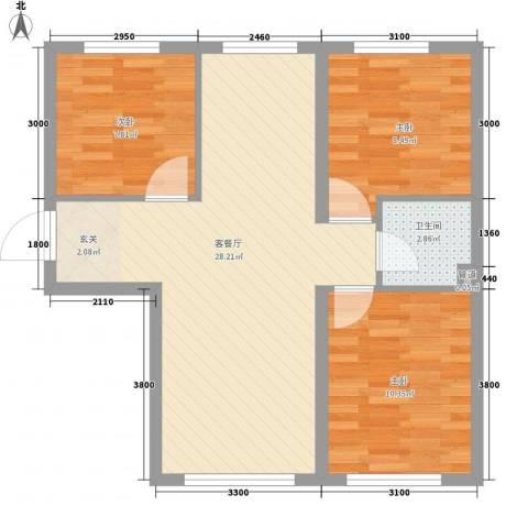 辽阳第一城3室1厅1卫0厨57.77㎡户型图