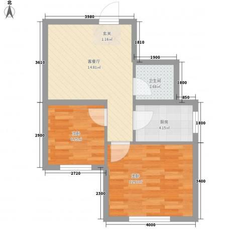 辽阳第一城2室1厅1卫1厨61.00㎡户型图