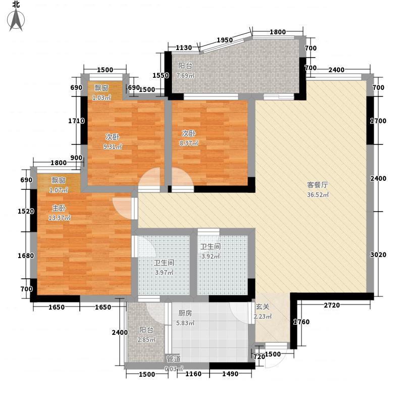 侨欣世家123.51㎡A栋1-4户型3室2厅2卫1厨