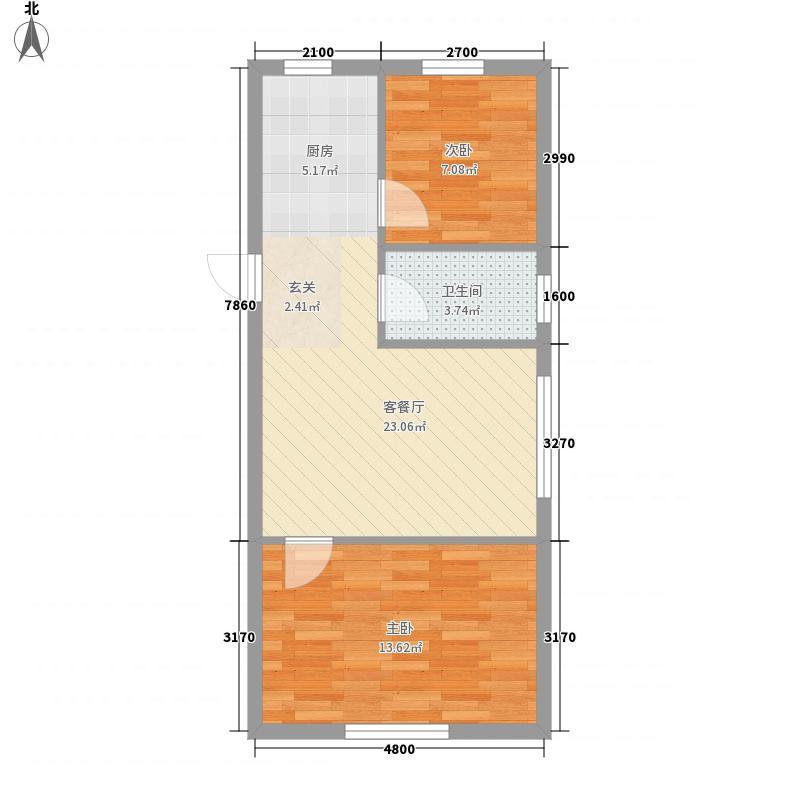 宗裕国际鑫城71.45㎡F户型2室1厅1卫1厨
