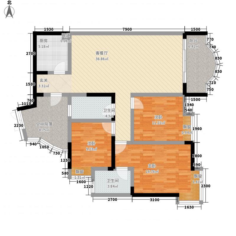 侨欣世家145.75㎡A栋2-1户型3室2厅2卫1厨