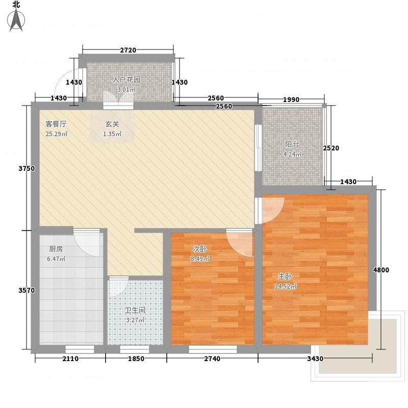 香港城82212.82㎡8#B户型2室2厅1卫1厨