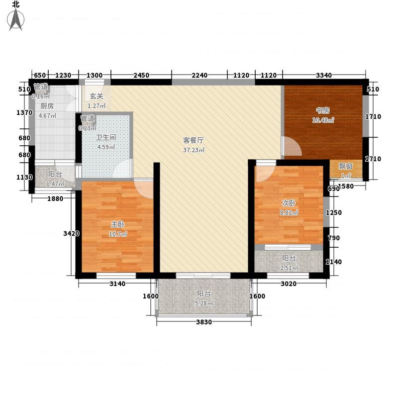 天都首郡123.10㎡E2户型3室2厅1卫1厨