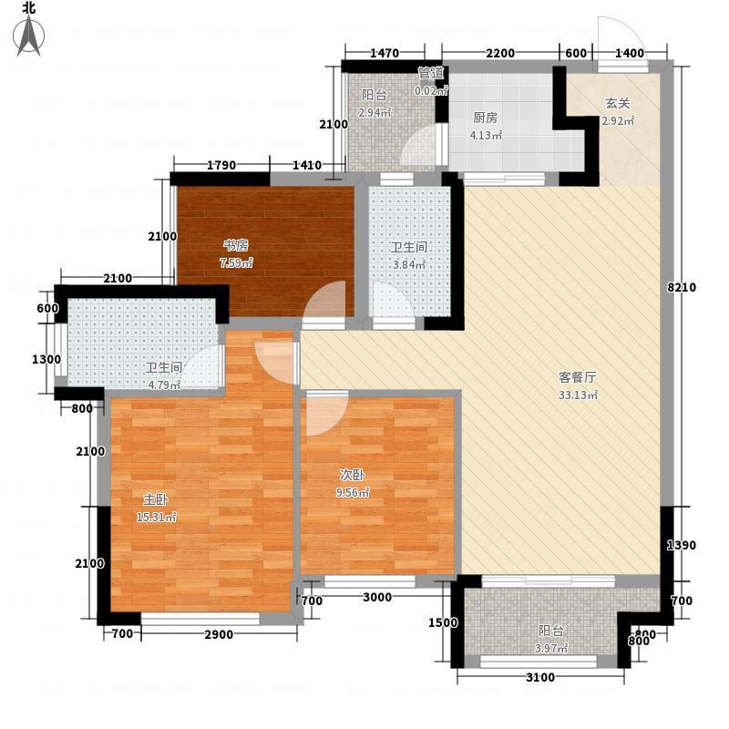香颂大道113.00㎡3#、4#E户型3室2厅2卫1厨