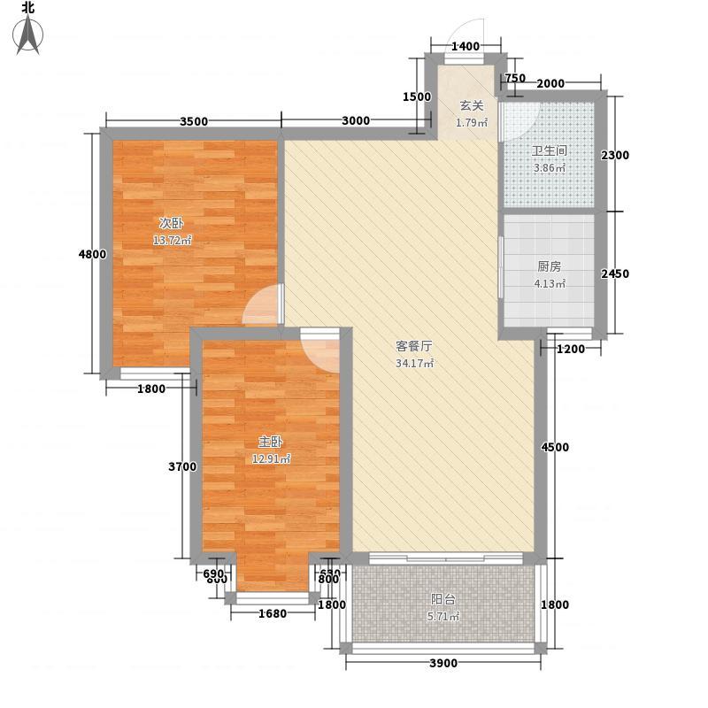 紫林枫舍7.64㎡标准层E户型2室2厅1卫1厨