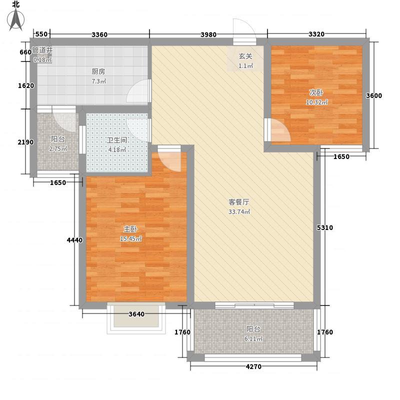 凯达王朝114.30㎡二期户型2室2厅1卫1厨