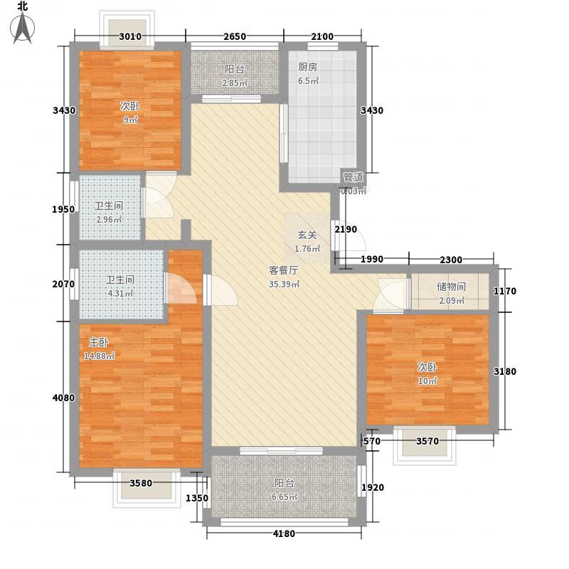 地纬东洲半岛3室1厅2卫1厨137.00㎡户型图