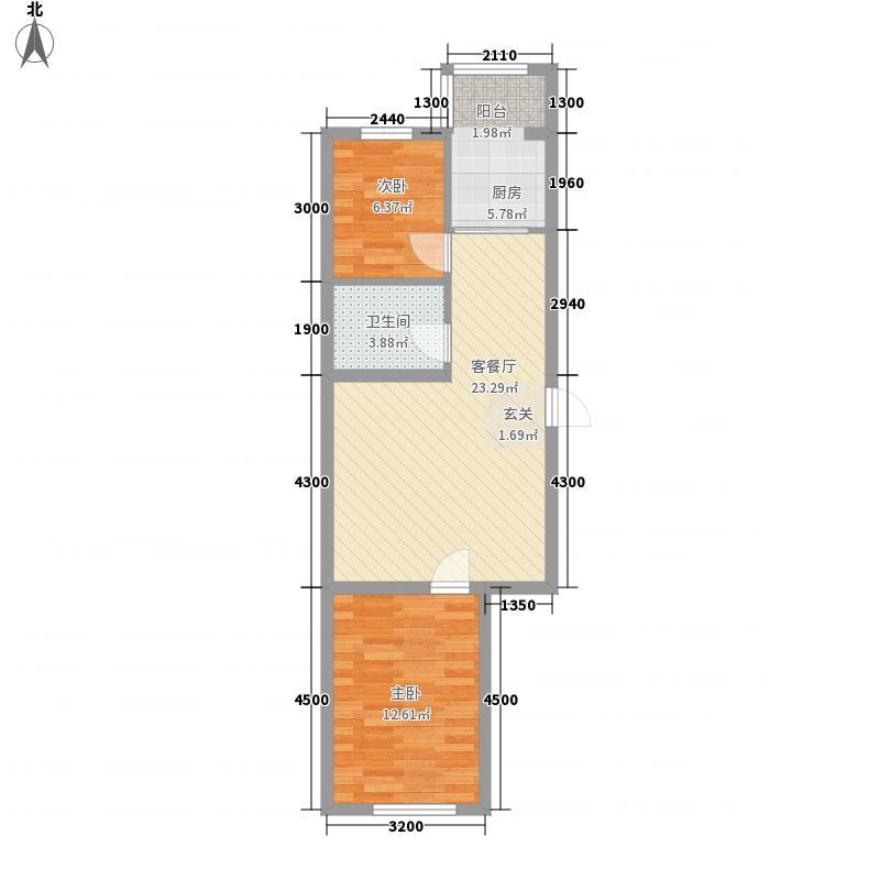 锦绣公馆74.00㎡F-F1户型2室2厅1卫1厨