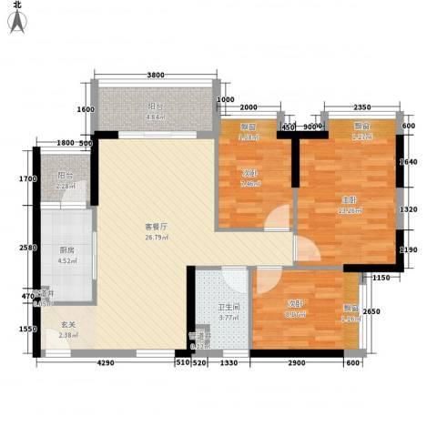 廉江锦绣华景3室1厅1卫1厨71.36㎡户型图