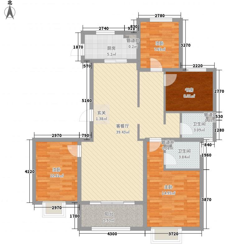 浮来春公馆142.00㎡G3户型4室2厅2卫1厨
