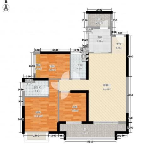 廉江锦绣华景3室1厅2卫1厨83.35㎡户型图