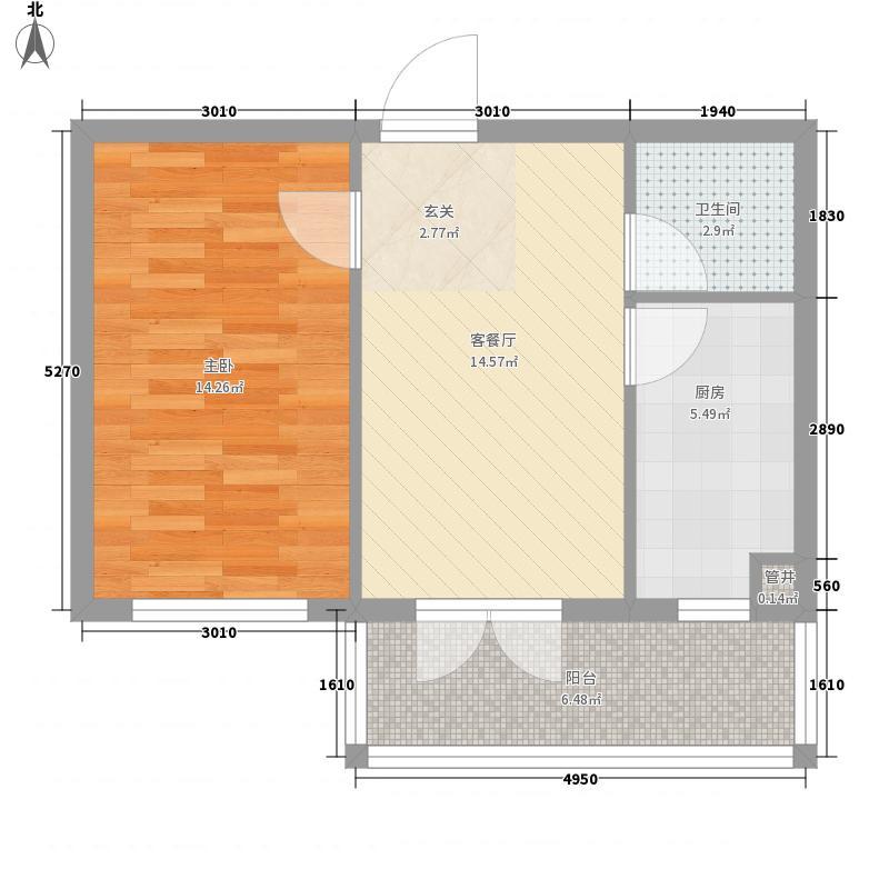 洛克小镇洛克小镇户型图户型使用面积37.82㎡1室1厅1卫1厨户型1室1厅1卫1厨