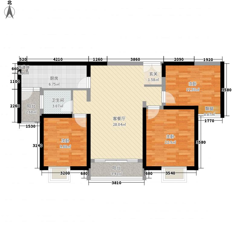 万嘉・尚都国际113.30㎡1#楼户型3室2厅1卫1厨