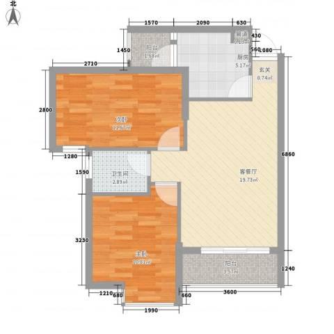 中环国际广场2室1厅1卫1厨76.00㎡户型图
