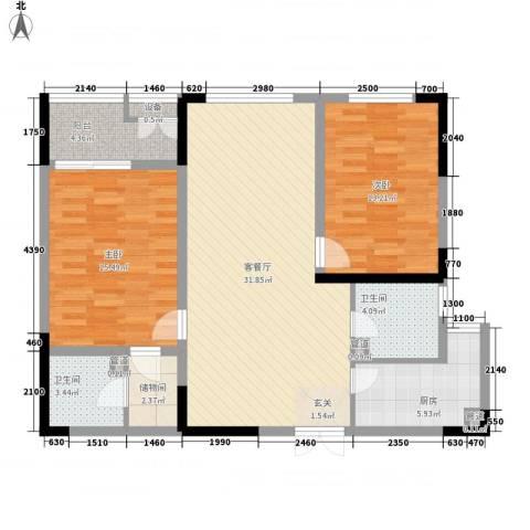 乐都汇公馆2室1厅2卫1厨117.00㎡户型图