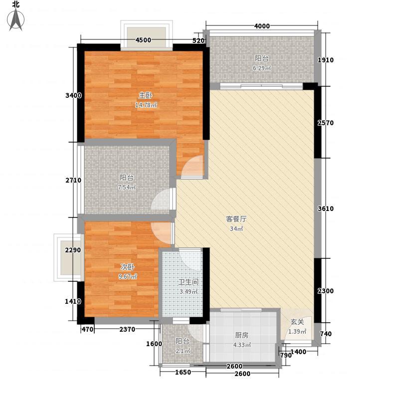 天悦尚城三期1211.85㎡10#2+户型3室2厅1卫