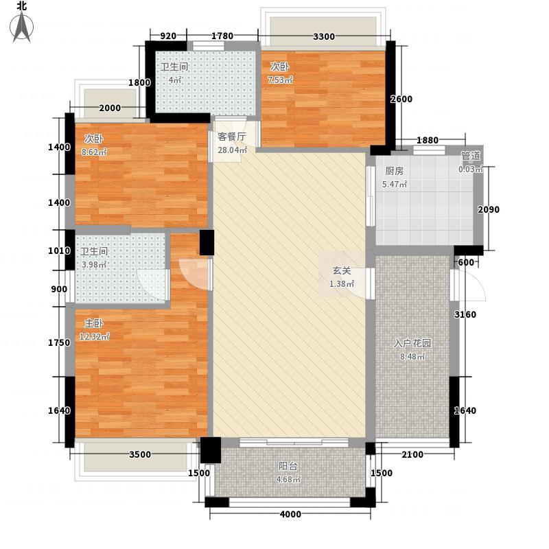 君安阳光地中海113.10㎡B3户型3室2厅2卫1厨