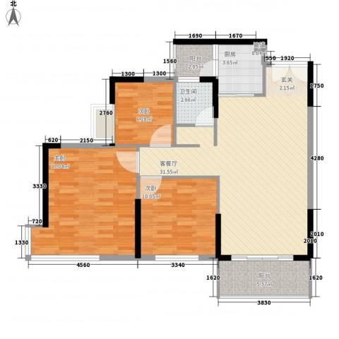 纳威人的幸福3室1厅1卫1厨78.69㎡户型图